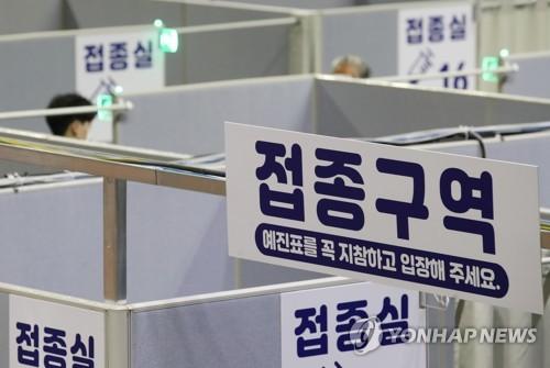韩国新冠疫苗接种计划:加强针接种下月启动