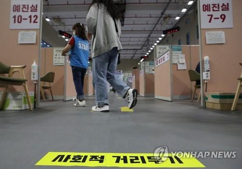 2021年10月6日韩联社要闻简报-2