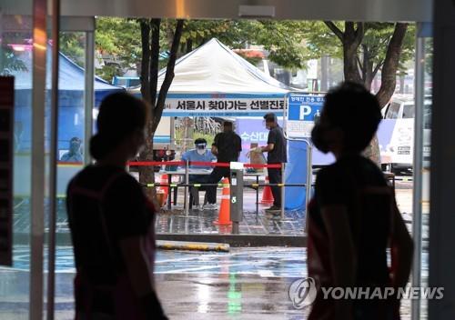 详讯:韩国新增2427例新冠确诊病例 累计325804例