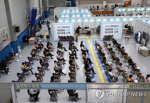 韩国接种首剂新冠疫苗人数破4000万