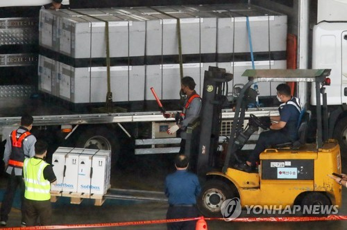 韩国直购辉瑞新冠疫苗中13.6万剂明将到货