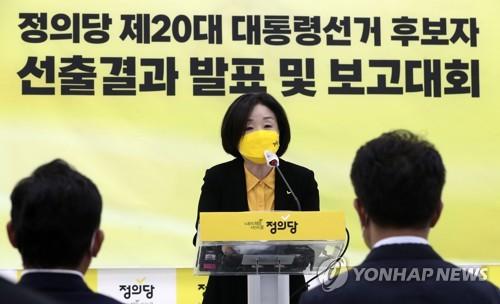 详讯:韩正义党议员沈相奵当选总统候选人