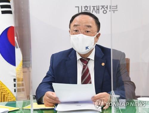 韩财长将赴美出席20国集团财长和央行行长会议