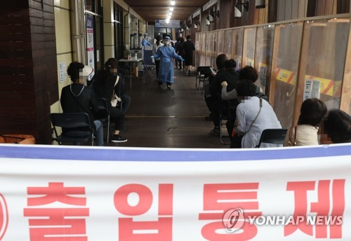 简讯:韩国新增2176例新冠确诊病例 累计327976例