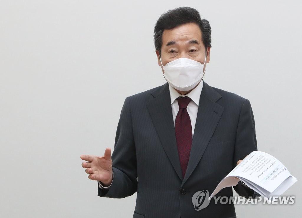 资料图片:共同民主党前党首李洛渊 韩联社
