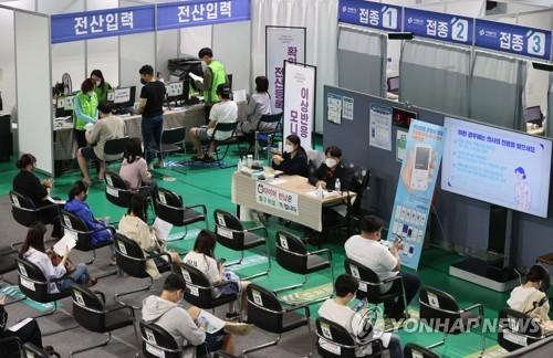 韩防疫部门:八成以上成人新冠患者未完成疫苗接种