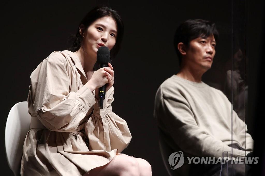 演员韩素希和朴熙顺
