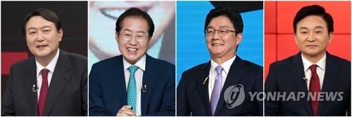 韩最大在野党公布党内总统候选人第二轮初选结果