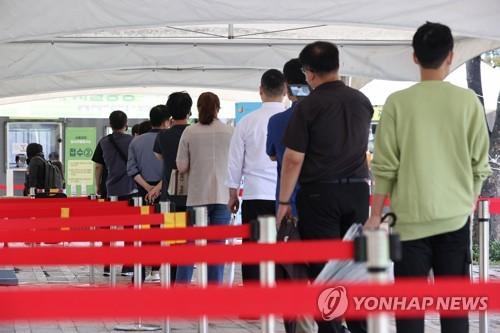 详讯:韩国新增1297例新冠确诊病例 累计332816例
