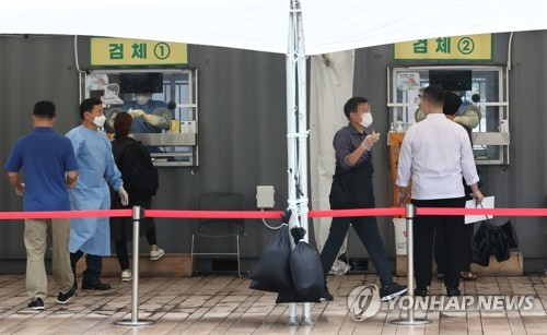 简讯:韩国新增1297例新冠确诊病例 累计332816例