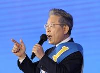 详讯:韩京畿道知事李在明当选执政党总统候选人