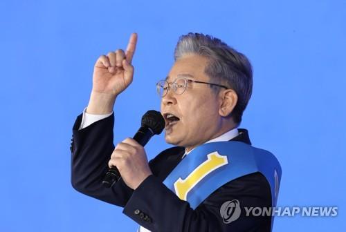 简讯:韩京畿道知事李在明当选执政党总统候选人