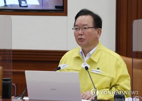 韩国民官抗疫恢复日常秩序对话机制启动