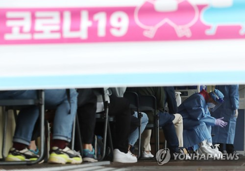 详讯:韩国新增1940例新冠确诊病例 累计337679例