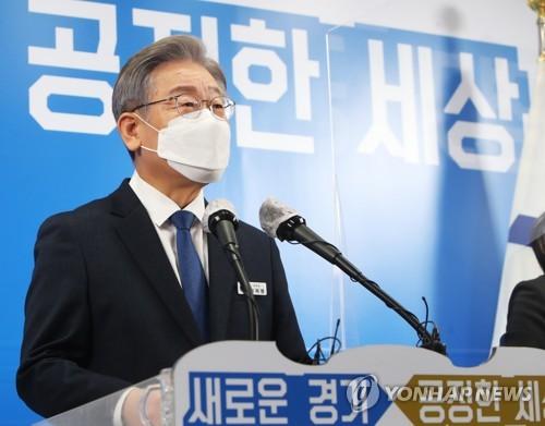 详讯:韩执政党总统候选人李在明称将接受国政监查