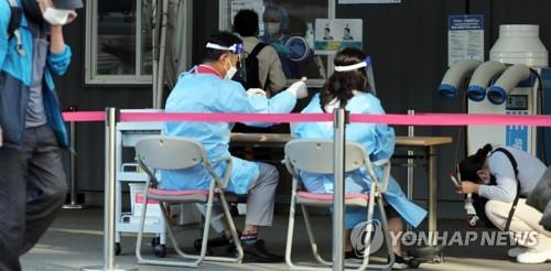 详讯:韩国新增1684例新冠确诊病例 累计339361例
