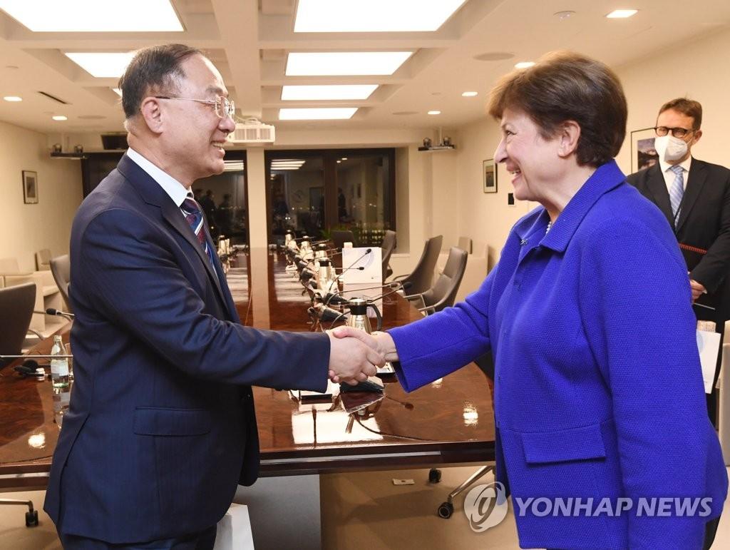 韩财长会见国际货币基金组织总裁