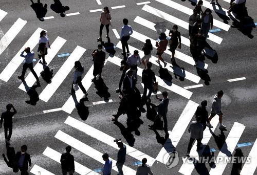 """韩国下月初或迈出""""与疫共存""""第一步"""