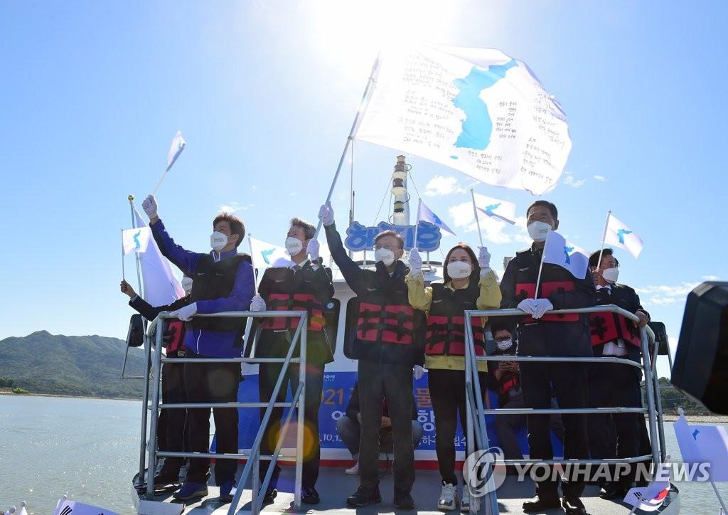 举韩半岛旗祈愿和平