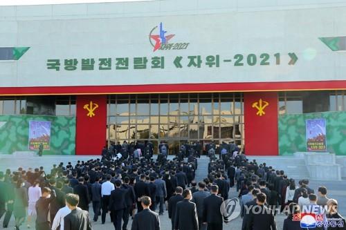 朝鲜居民踊跃参观国防展 办展或为安抚民心