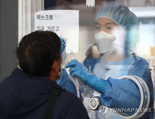 调查:过半韩国人积极评价政府抗疫举措