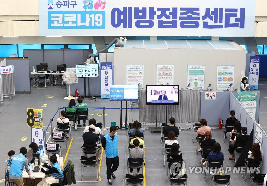 10月14日,在首尔市松坡区体育文化中心,市民打完疫苗在留观区观察有无异常反应。 韩联社