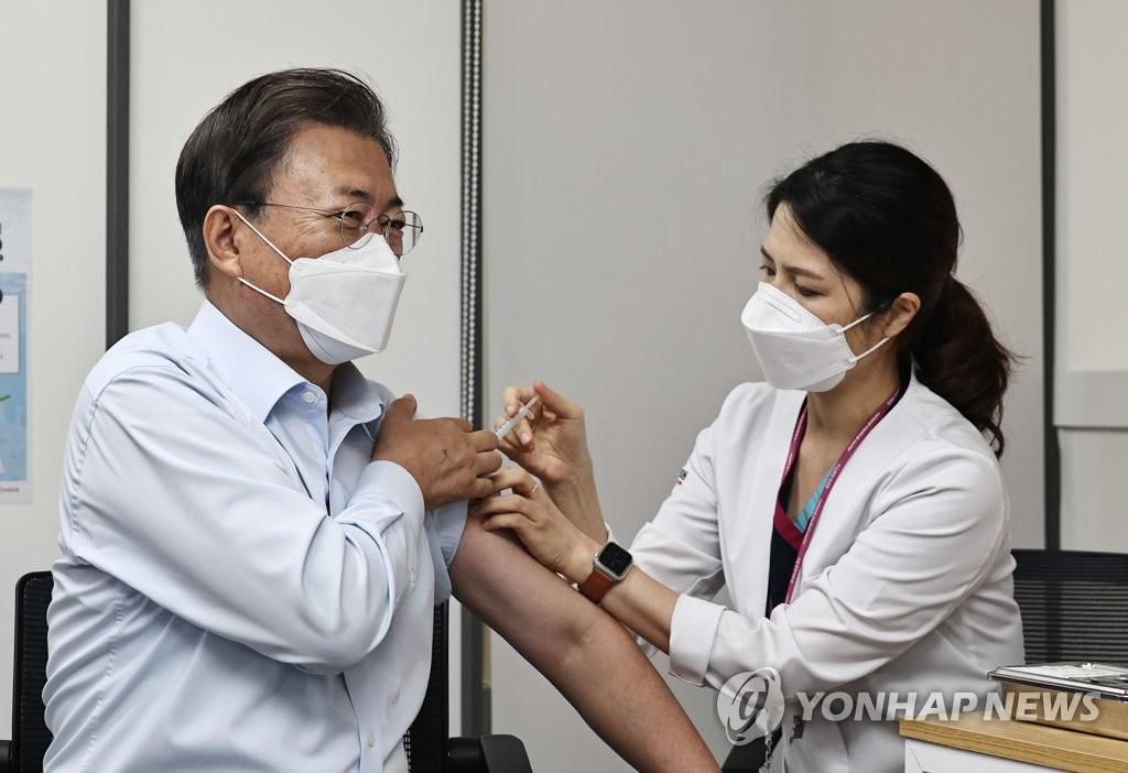 文在寅接种新冠疫苗加强针