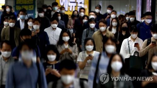 """韩拟下月起""""与疫共存"""" 佩戴口罩成关键"""