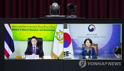 韩泰环境部长举行会谈
