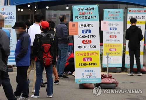 简讯:韩国新增1420例新冠确诊病例 累计342396例
