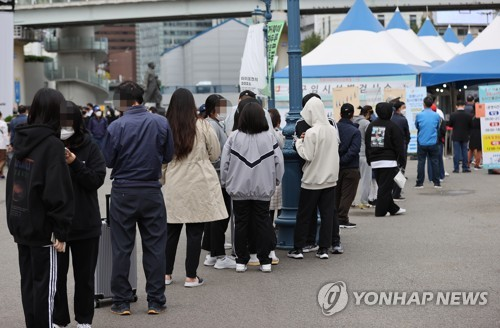 详讯:韩国新增1420例新冠确诊病例 累计342396例