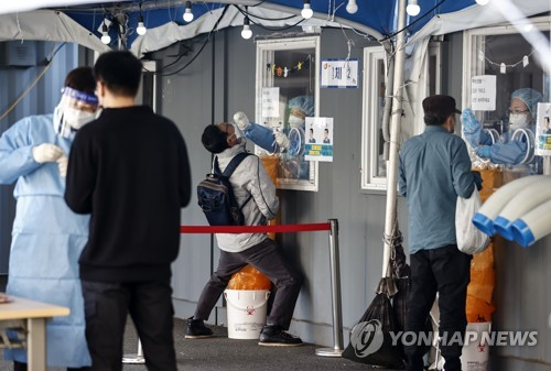 详讯:韩国新增1050例新冠确诊病例 累计343445例