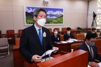 韩统一部:需促进半岛局势转向对话接触
