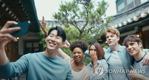 孙兴慜宣传韩国旅游