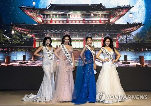 2021韩国世界小姐和环球小姐