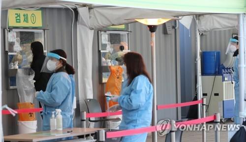 详讯:韩国新增1441例新冠确诊病例 累计347529例