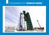 """韩国运载火箭""""世界""""号发射在即"""
