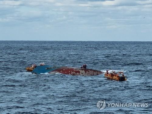 韩中联合搜寻中国沉船失踪者无果