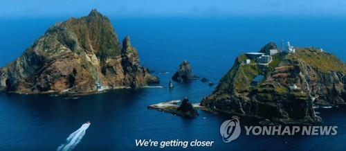 独岛宣传曲《ISLAND》MV