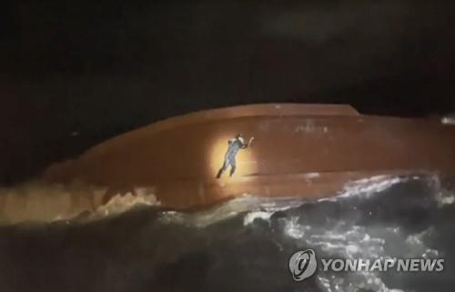 详讯:韩国海警在独岛近海救起两名中国船员