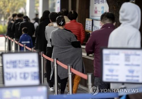 详讯:韩国新增1440例新冠确诊病例 累计348969例