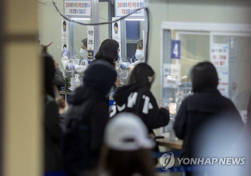 简讯:韩国新增1440例新冠确诊病例 累计348969例