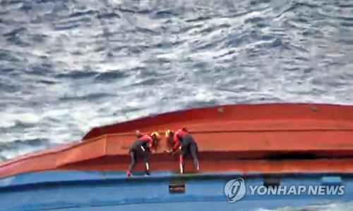 韩海警:独岛近海失事渔船下潜搜寻结束