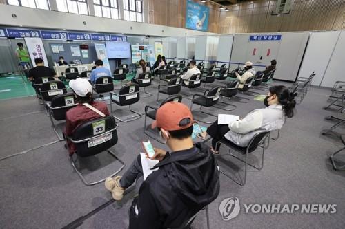 韩国完成新冠疫苗全程接种人口突破70%