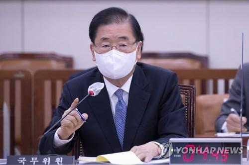 韩外长:将继续与中方交涉疫苗接种者免隔离问题