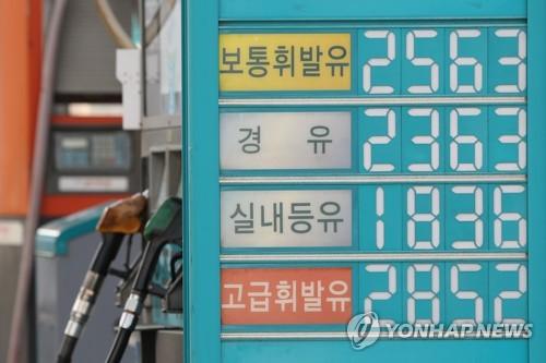 韩政府决定下调燃油税 具体方案下周公布
