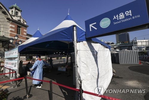 韩政府:第四波大流行正在消退 确诊病例渐减