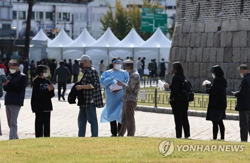 简讯:韩国新增1423例新冠确诊病例 累计351899例