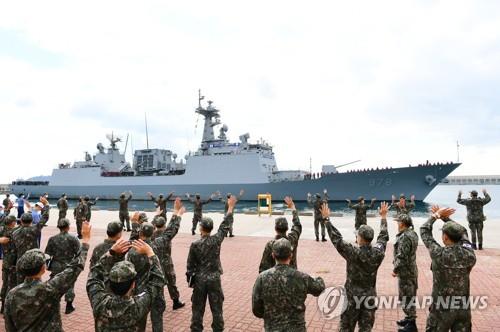 海军巡航训练战团出海