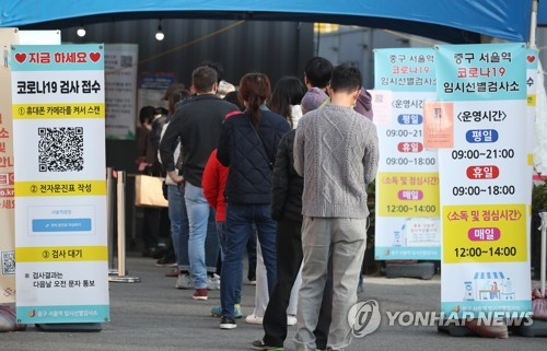 详讯:韩国新增1190例新冠确诊病例 累计353089例